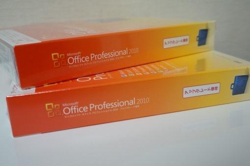 MSOffice2010Windows8_14_sh
