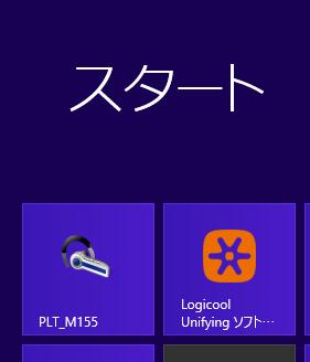 Windows8Bluetooth_8