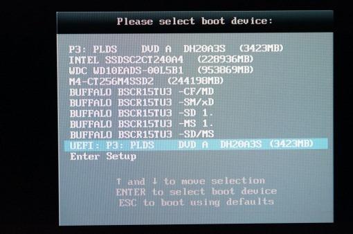Windows8UEFI_12_sh