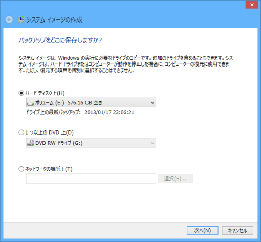 Windows8backup_9_sh