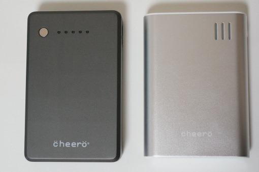 cheeroPowerPlus2_52_sh