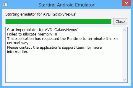 AVDerror_2_sh