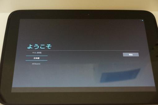 Nexus10Review_54_sh[3][3]