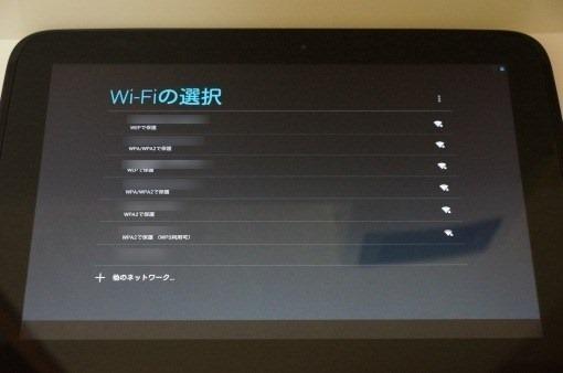 Nexus10Review_56_sh[2][3]