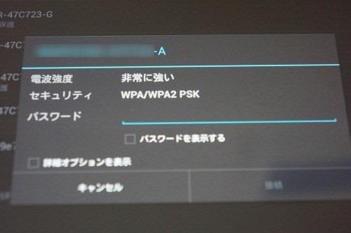 Nexus10Review_58_sh