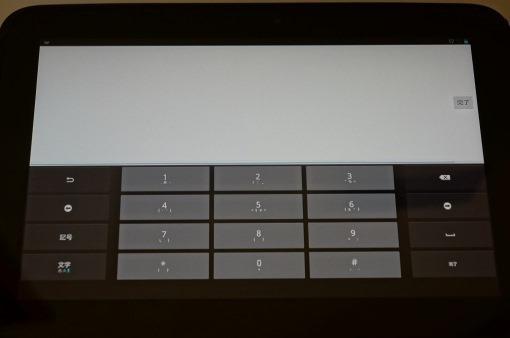 Nexus10Review_61_sh[3][3]