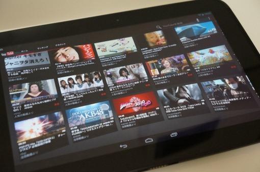 Nexus10Review_68_sh
