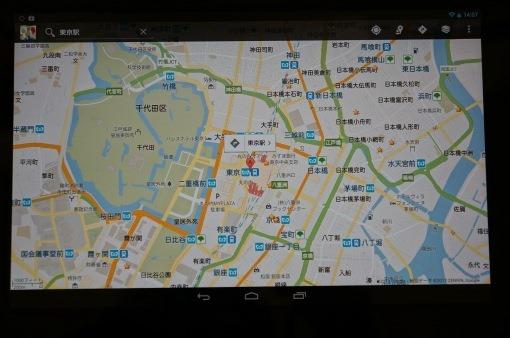 Nexus10Review_73_sh