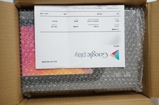 Nexus10Review_83_sh[2][7]