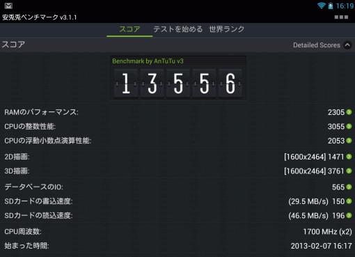 Nexus10Review_94_sh