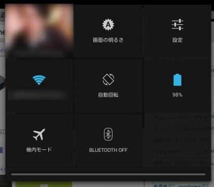 Nexus10_422update2_sh