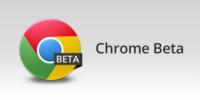 Android版Chrome Betaにデータ圧縮機能が登場&使い方