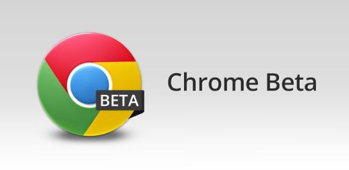 ChromeBetaCompression_1_sh