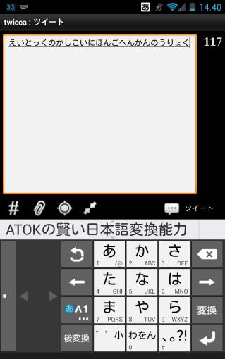 atoksale210203_1_sh