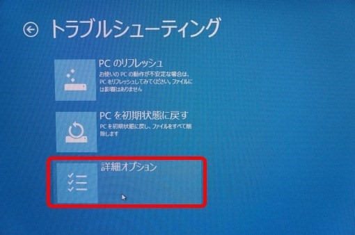 windows8nosignaturedriverinstall_6_sh