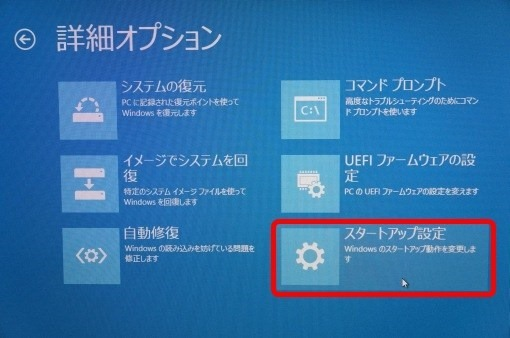 windows8nosignaturedriverinstall_7_sh