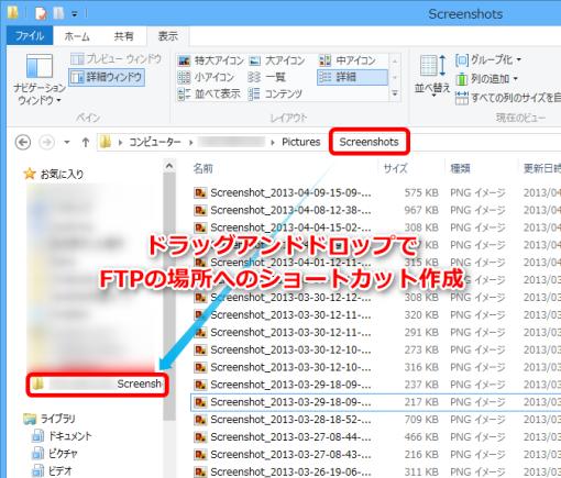 2013-04-10_18h31_08_sh