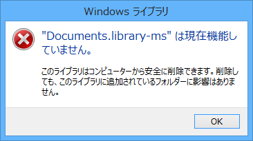 Documents_library-ms_6