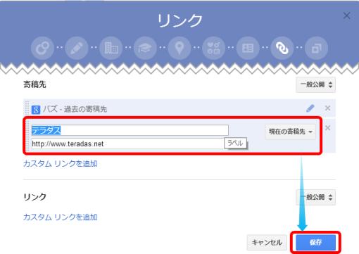 GoogleAuthor_1_sh