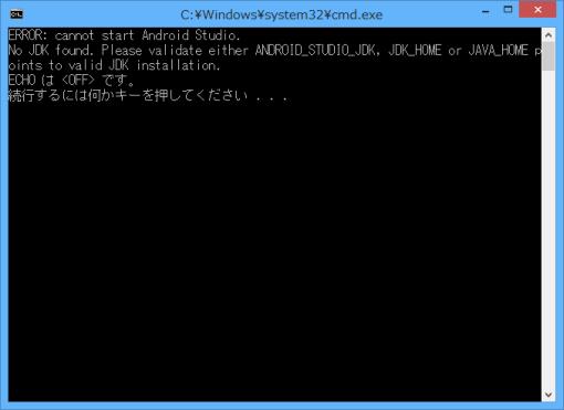 AndroidStudioBoot_3_sh