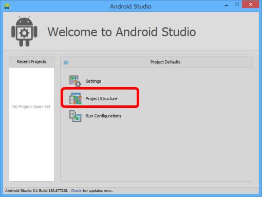 AndroidStudioBoot_8_sh
