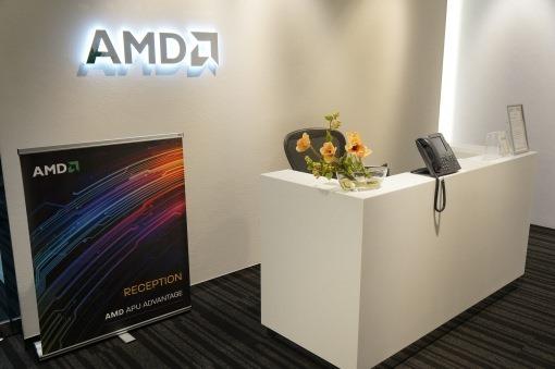 AMDSeminar201306_127_sh