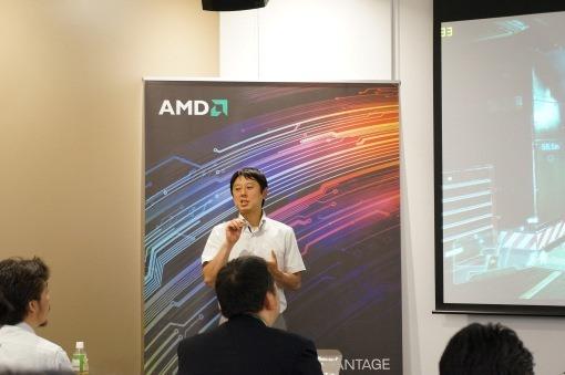 AMDSeminar201306_70_sh