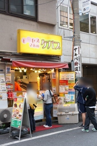 MorzesSanNoKebabAkiba2013_5_sh