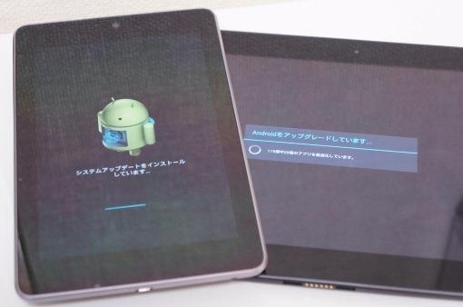 Android4.3_Nexus7_10_6_sh