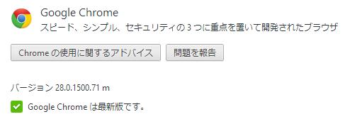 ChromeBlinkStableRelease_3_sh