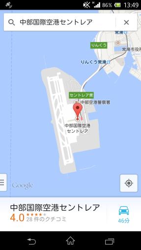 GoogleMap4AndroidRenewal2013_16_sh