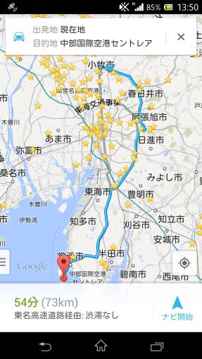 GoogleMap4AndroidRenewal2013_19_sh