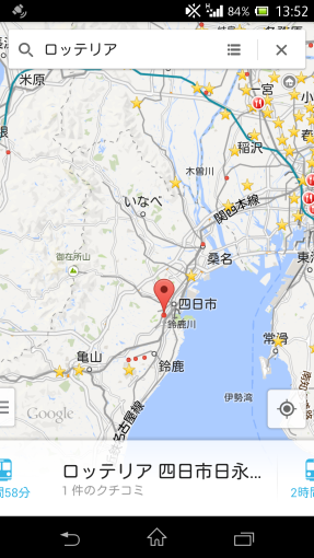 GoogleMap4AndroidRenewal2013_22_sh