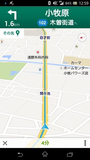 GoogleMap4AndroidRenewal2013_4_sh