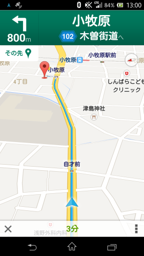 GoogleMap4AndroidRenewal2013_5_sh