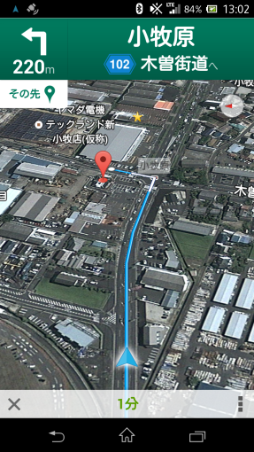 GoogleMap4AndroidRenewal2013_7_sh