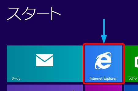 IEWindows8TabletMode_1