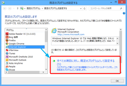 IEWindows8TabletMode_3_sh