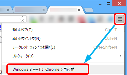 IEWindows8TabletMode_5