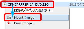 Windows8ISOTools_2_sh