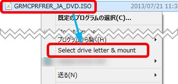Windows8ISOTools_5_sh