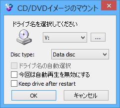 Windows8ISOTools_7_sh