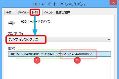 WindowsSwitchKeyboardLayoutUS_JP_1