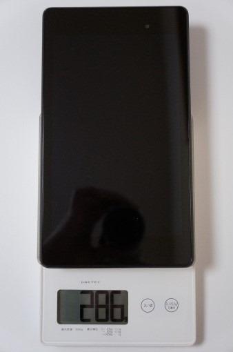Nexus7_2013_unboxing_43_sh