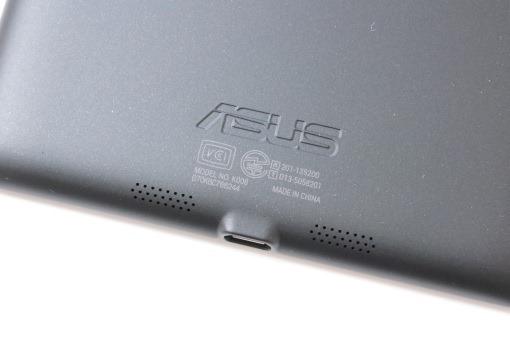 Nexus7_2013_unboxing_52_sh