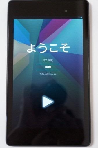 Nexus7_2013_unboxing_57_sh