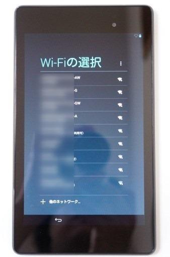 Nexus7_2013_unboxing_58_sh