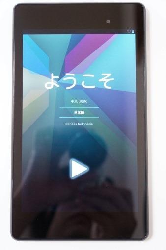 Nexus7_2013_unboxing_63_sh