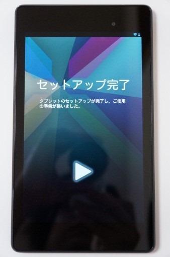 Nexus7_2013_unboxing_65_sh