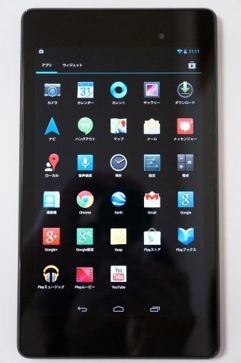 Nexus7_2013_unboxing_66_sh